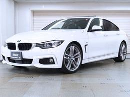 BMW 4シリーズグランクーペ 420i Mスポーツ 電動サンルーフ BMW認定中古車 19AW