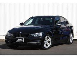BMW 3シリーズ 320d スポーツ 後期モデル LEDヘッドライト ACC