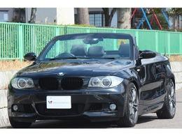 BMW 1シリーズカブリオレ 120i Mスポーツパッケージ 黒革 ARQRAY 外オーディオ DVD再生 Bカメラ
