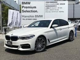 BMW 5シリーズ 523d Mスポーツ ディーゼルターボ イノベーションパッケージACCヘッドアップ