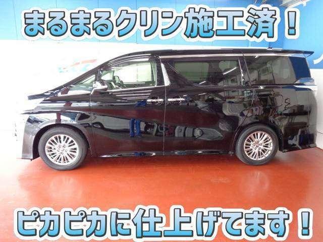 安心のトヨタ認定中古車♪車両検査証明書・ロングラン保証・まるまるクリン施工済でワンランク違う中古車です♪♪