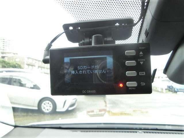【ドライブレコーダー】事故現場等、証拠映像として記録する事ができ、大変便利なアイテムです♪