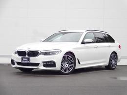 BMW 5シリーズツーリング 523d Mスポーツ ディーゼルターボ ソフトクローズドア ジェスチャー HUD