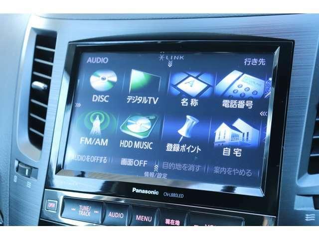 ◆HDDナビ付で長距離でも楽々♪位置も見やすい所にあって視認性も良好♪◆純正だけの装備のマルチ画面♪車両情報を確認する事も可能♪他にも多数機能あります♪HDD録音・外部入力・DVD再生ok♪