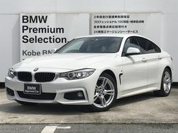 BMW 4シリーズグランクーペ 420i Mスポーツ ワンオナ パドルシフト 純正HDDナビ