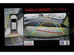 ■パノラミックビューモニター■自動車を真上から見た状態をナビに映し出し、駐車時や発進時など低速走行時をサポートしてくれます。