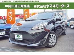 トヨタ アクア 1.5 S 純正ナビ ETC 衝突被害軽減ブレーキ