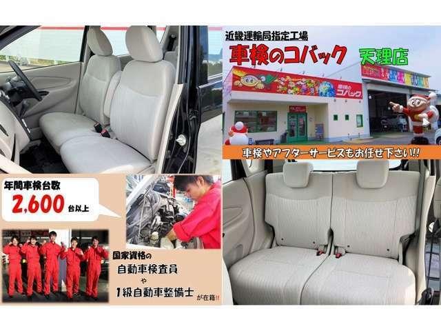 軽自動車専門店 エコットでは、近畿運輸局指定工場である「車検のコバック 天理店」を併設しております!!ですので、安心のアフターサービスを提供することができます!