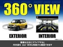 こちらの商品は、内外装360°画像をご覧いただけます!トップ画像の内装または外装を選択し、左右にスワイプすると360°好きな角度から確認できます!是非ご覧ください!!