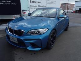 BMW M2クーペ M DCT ドライブロジック ワンオーナー・禁煙車・純正本革シート