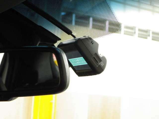 いざという時に証拠を残せるドライブレコーダー!