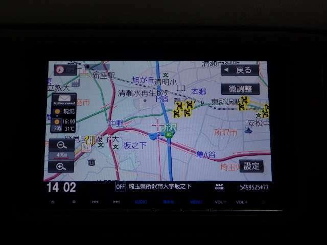 純正インターナビ搭載☆ホンダ独自のシステムでタイムリーな交通情報が反映されます♪