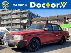 ボルボ 240 の中古車 GL 神奈川県相模原市南区 69.8万円
