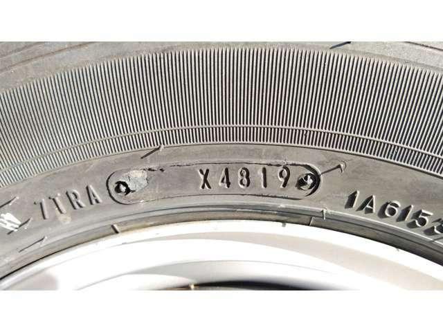 タイヤ製造4619