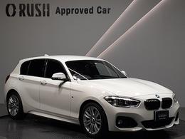 BMW 1シリーズ 118i Mスポーツ 1オーナー 禁煙車 パーキングサポートPKG
