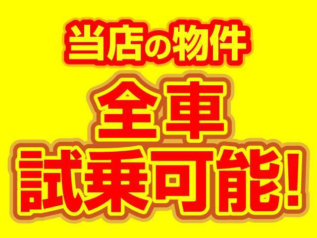 横浜にて創業31年の信頼と実績のある当店にご相談下さい。