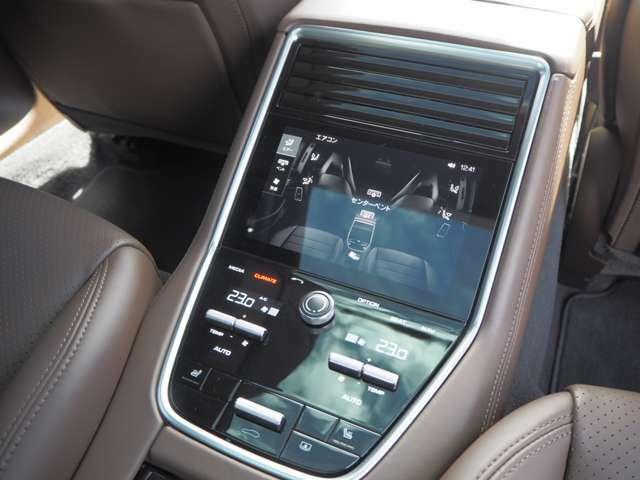 4ゾーンクライメートコントロール/全席シートヒーター