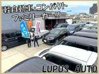 LUPUS AUTO スライドドア専門店