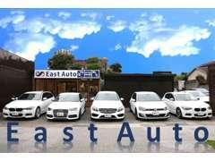 良質でお手頃な輸入車をお探しならEast Autoへ