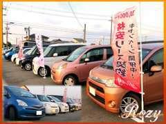 ☆RozyRentalcar☆当店はレンタカーも行っています。(軽自動車) 24H 2,500円~ 詳細はコチラをCHECK!! https://rozy-auto.com/