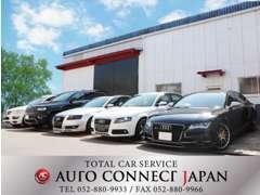 お車の場合、アクセスは名古屋高速【黄金インター】から車で5分