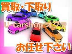 お客様の愛車、当店に売ってください☆【無料電話】0066-9757-784304