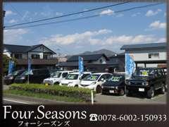 国道4号線沿い、徳田郵便局様隣に店舗を構えております。良質な在庫を取り揃えておりますので是非お気軽にお立ち寄りください。