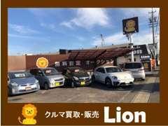 緑鳴海店は名古屋市緑区国道1号線沿いにございます。駐車場は東側(八剣伝さん側)もご利用できます。