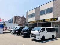 IFUU大阪STEALTH大阪 車中泊・アウトドア専門店 null