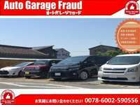 Auto Garage Fraud オートガレージ フロード null