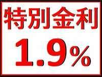 アペルタ名古屋「総合商社双日/三和サービス グループ」高級車専門 低金利1.7% null