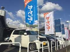 国産車・輸入車と厳選した中古車を揃えております。現在第二展示場も増設中!