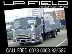 積載車完備で急なトラブル、事故車引き上げにもご対応致します!