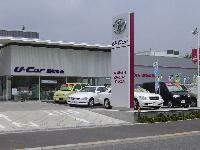 トヨタモビリティ東京 U-Car昭和の森店