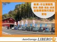 Auto Garage LIBERO(オートガレージリベロ) null