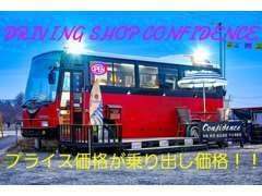 ★真っ赤なバスが目印です★バス通りに面していて初めての方でもとても分かり易いです!!