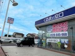 名古屋江南線63号を北上。向かいにファミリーマート一宮千秋店さんがあります!御不明でしたらお電話ください。