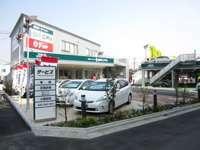 トヨタモビリティ東京(旧東京トヨペット) U-Car江戸川店