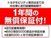 抽選で当たる!Web予約来店でAmazonギフト券1000円分×300名様♪