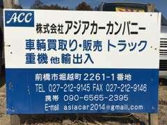 上毛電気鉄道(大胡駅)から3.2km(約6分)大胡郵便局から北に2つ目の信号を右折、約500メートル