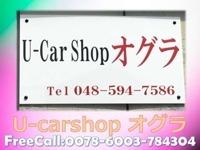 U-carShop オグラ null