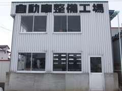 自社認証工場完備・法定点検など国産車、輸入車まで修理します。