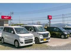 なお、車両展示場につきましては伊予郡砥部町拾町362-3 「Posh」さん敷地内、駐車場にございます!
