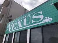 NEXUS-ネクサス- null