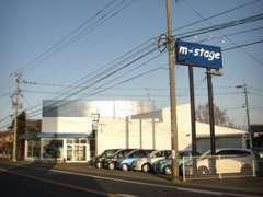 m-stage (株式会社エム・ステージ)