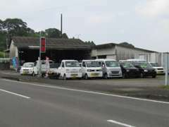 福田オートサービス