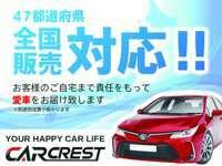 CAR CREST null
