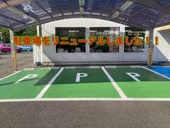 お客様専用駐車場は、広々と駐車しやすくなっております。