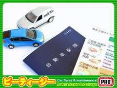 ☆当店は自動車保険の代理店です。万が一の時の対応にも自信があります。ご安心してお任せ下さい☆