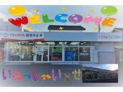 U-Car石神井店で!当店のページご覧いただきありがとうございます☆スタッフ一同、お問い合わせ・ご来店をお待ちしております!